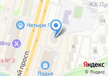 Компания «Единая служба такси» на карте
