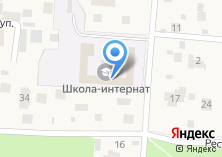 Компания «Специальная (коррекционная) общеобразовательная школа-интернат» на карте