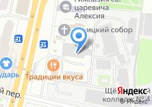 Компания «Кво-арм» на карте