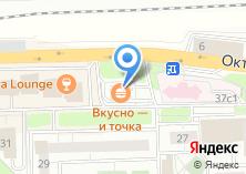 Компания «Обираловка» на карте