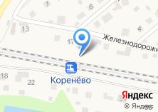 Компания «Коренёво» на карте