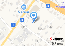 Компания «Магазин инструментов на Центральной» на карте