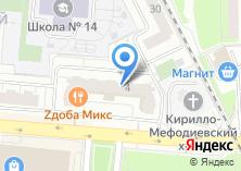 Компания «Астин» на карте