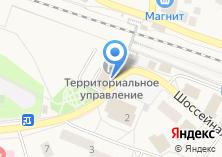 Компания «Администрация городского поселения Малаховка» на карте