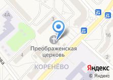 Компания «Храм Преображения Господня» на карте