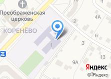 Компания «Кореневская средняя общеобразовательная школа №59» на карте