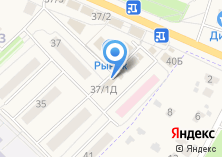 Компания «Крауклиш» на карте