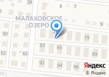 Компания «Малаховское озеро» на карте
