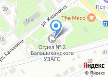 Компания «ЗАГС г. Железнодорожного» на карте