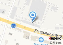 Компания «СоюзЭкстра» на карте