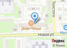 Компания «Ателье по ремонту одежды на Новой» на карте