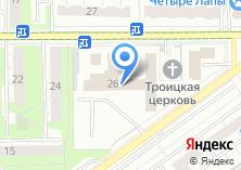 Компания «Областной сборный пункт Военного комиссариата Московской области» на карте