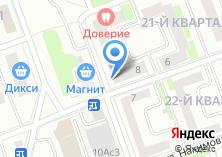 Компания «Конфеткино» на карте