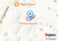 Компания «Удельнинская поликлиника» на карте
