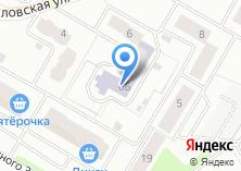 Компания «Почтовое отделение №141101» на карте