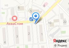 Компания «Магазин фруктов и овощей на ул. Агрогородок» на карте