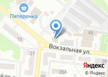 Компания «Дороги XXII века» на карте