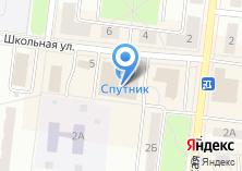 Компания «Жёлтый Куб» на карте