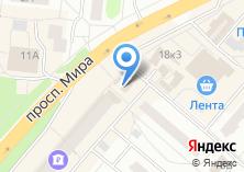 Компания «Магазин фруктов и овощей на проспекте Мира» на карте