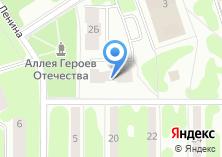 Компания «Студия дизайна *ариша*» на карте