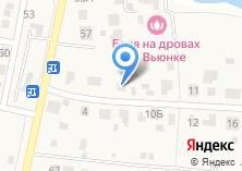Компания «Баня на вьюнке» на карте