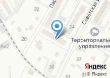 Компания «Мастерская по ремонту часов и телевизоров» на карте