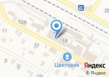 Компания «Магазин тканей и ковров» на карте