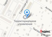 Компания «Администрация городского поселения Быково» на карте