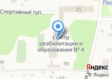 Компания «Санаторная школа-интернат №4» на карте