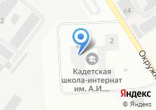 Компания «Фрязинский государственный техникум электроники» на карте