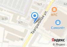 Компания «Магазин хозяйственных и канцелярских товаров» на карте