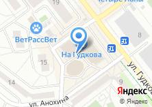 Компания «Магазин алкогольной продукции» на карте