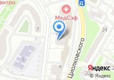 Компания «РПК Рекламастрой» на карте