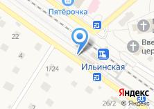 Компания «Мастерская по ремонту обуви на Праволинейной» на карте