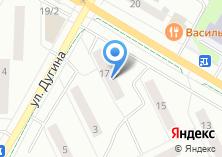 Компания «Секонд-хенд на ул. Гагарина» на карте