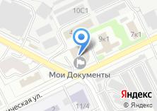 Компания «Фото салон» на карте