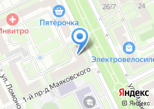 Компания «Ателье на ул. Маяковского» на карте