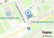 Компания «Магазин бытовой химии на ул. Фрунзе» на карте