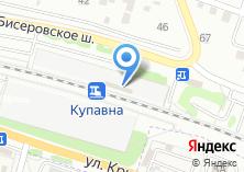 Компания «Купавна» на карте