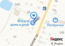 Компания «Все для дома и для дачи» на карте