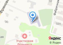 Компания «Трубинская средняя общеобразовательная школа» на карте