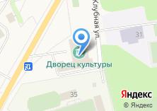 Компания «СпН» на карте