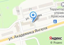 Компания «Нотариус Антонов К.С» на карте