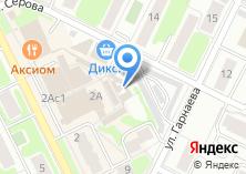 Компания «На Серова» на карте