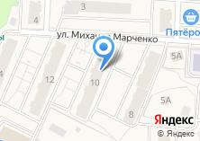 Компания «Строящийся жилой дом по ул. Михаила Марченко (Свердловский)» на карте