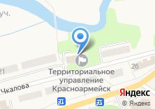 Компания «Администрация городского округа Красноармейск» на карте