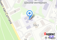 Компания «Жуковская детская школа искусств №2» на карте