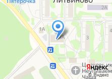 Компания «Литвиново» на карте