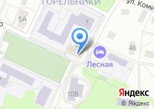 Компания «Управление Пенсионного фонда РФ №28 г. Москвы и Московской области» на карте