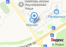 Компания «Строящийся жилой дом по ул. Литвиново пос (Литвиново)» на карте